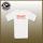 EAT SLEEP KICK Kampfsport T-Shirt