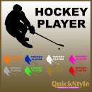 Hockeygoalie Car Decal